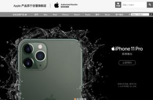 苹果发布iPhone11新机5499元起,苏宁以旧换新最高补贴508元