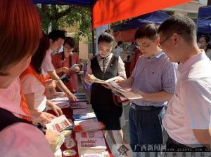 民生银行南宁分行积极参与金融知识宣传月系列活动