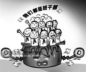 """【画中话】""""官帽""""大批发"""