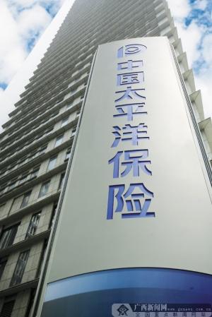 中国太保保险服务专区亮相进博会官网
