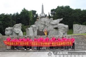 工银安盛人寿广西分公司开展主题教育