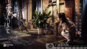 """中国太保六则品牌案例获评""""金诺奖"""""""
