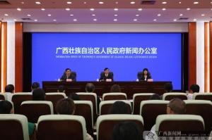 第九届中国-东盟工程论坛将于9月17-18日在南宁举行