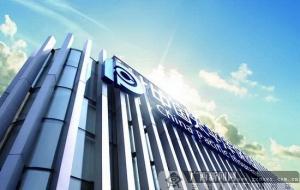中国太保成功中标全球级综合科考船大洋号保险