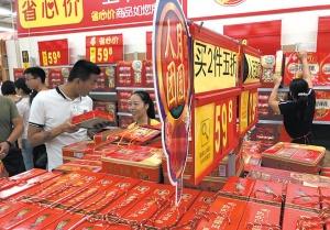 """下浑:中秋月饼占""""C位"""" 北宁市仄易远最爱蛋黄莲蓉"""