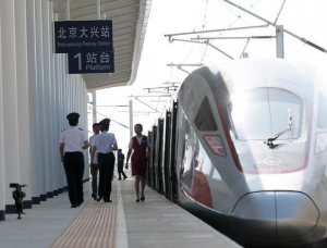 京雄城际北京大兴站正式竣工 投用在即