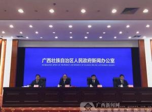新中国成立70年来 广西人均预期寿命提高了30岁