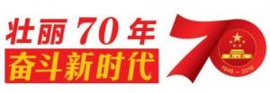 广西铁路建设70年巨变:从