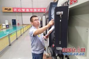 【中国梦·大国工匠篇】李晓佳:做技术、知识、创新为一体的新型技能工人
