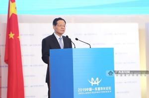 2019中国-东盟市长论坛在邕举行 陈武致辞