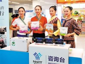 南宁会展中心内设服务点 乘客可提前买地铁票