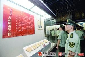广西革命文物展亮相玉林