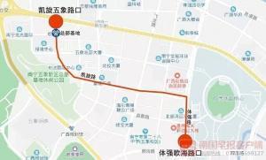 东博会期间 到华南城看展有5条免费临时公交专线