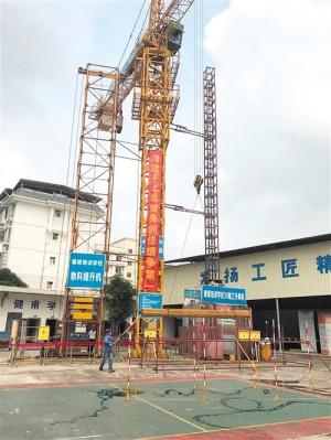 """第四届""""筑梦杯""""职工职业技能大赛在南宁举行"""