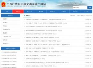 广西拟新建17条高速公路