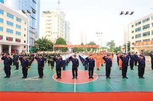 南宁市消防救援支队举行誓师大会