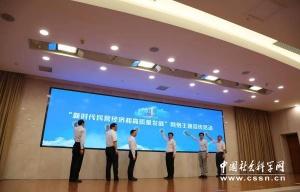 """【新时代民营经济和高质量发展】深化落实""""两个健康"""" 温州再为改革""""探新路"""""""