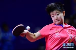乒乓球亚锦赛:中国女队夺团体冠军