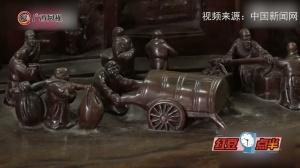 重庆木匠雕出立体版《清明上河图》