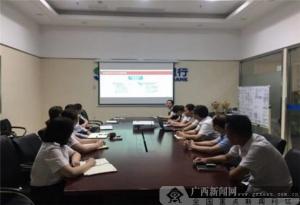 民生银行南宁高新支行五星级营业网点创建小纪
