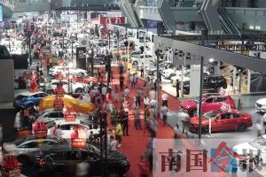 第九届中国-东盟(柳州)汽车工业博览会开幕