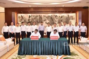 自治区政府与大唐集团签署战略合作协议