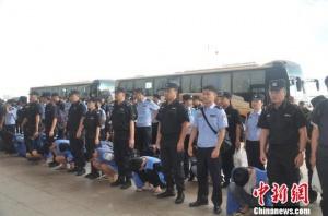 重庆警方捣毁特大跨境电信诈骗集团