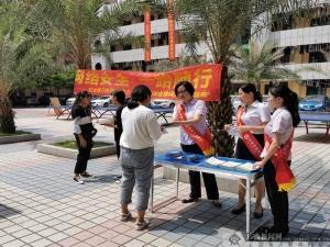 农行柳州城中支行开展金融网络安全知识宣传进校园活动