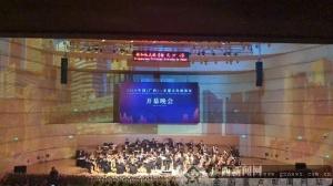 2019中国(广西)-东盟文化旅游周开幕