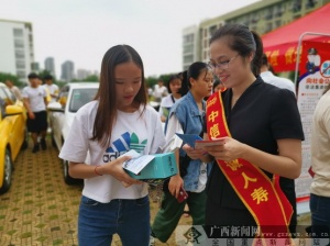 中信保诚人寿贵港中心支公司积极参与金融知识普及月活动