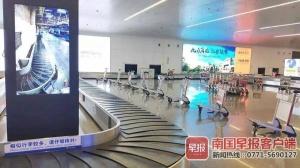 南宁吴圩国际机场推出行李提取可视化系统