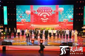 丰收节!公益直播卖出新疆农特产2640万元