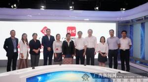 老挝总理府办公厅副部长到访广西日报传媒集团