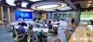 共享共融共传播 广西云与东盟媒体共建传媒盛会
