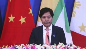 雷军在第16届东博会峰会开幕式上发表演讲