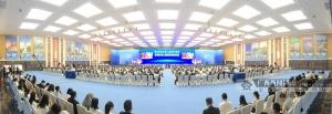 第16届中国-东盟博览会和商务与投资峰会开幕