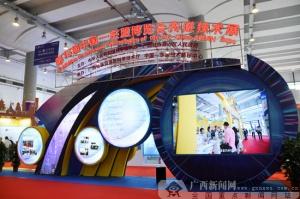 第16届中国-东盟博览会先进技术展21日-24日举行