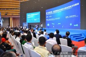东盟合作需求推介对接会亮相第16届东博会先进技术展