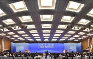 第十六届中国―东盟博览会开幕