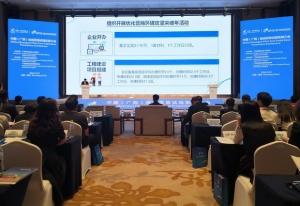 广西自贸试验区推介会现场签约136.85亿元