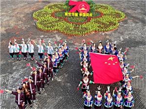 9月25日焦点图:八桂人民喜迎国庆