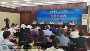 第十屆劉三姐文化旅游節將舉辦 重點安排12項活動