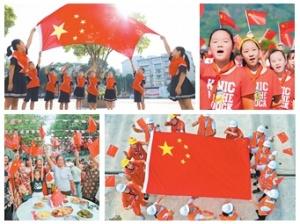 9月29日焦点图:平安棋牌电子游戏各地举行活动为祖国庆生