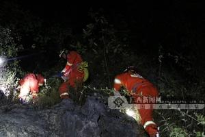 4名基站维修员上山作业被困 消防深夜紧急救援