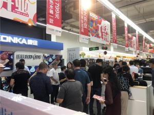 家乐福中国进入苏宁时代!苏宁易购家乐福全国超200店开业