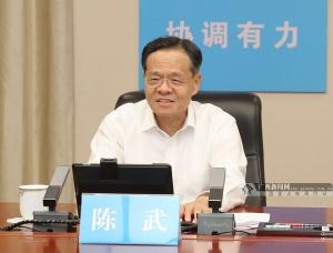陳武:以高度負責的精神做好值班值守工作 為新中國成立70周年大慶營造和諧穩定社會環境