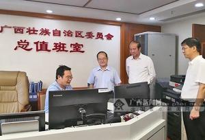 鹿心社檢查指導國慶假期值班值守工作