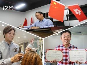 【12小时】来桂创业正当时 香港奋斗青年扎根天天娱乐,天天娱乐大厅:逐梦未来
