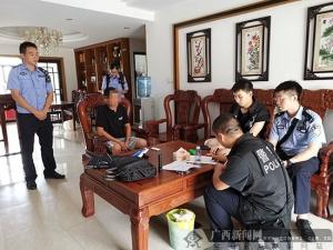 廣西龍州:海關、公安合力打掉一涉惡走私犯罪團伙