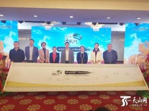 第十一屆沙雅胡楊節大幕將啟,今年主打特種旅游牌